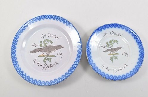Two Faience Pottery Plates, Coche 1897