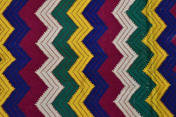 Small Woven Tapestry