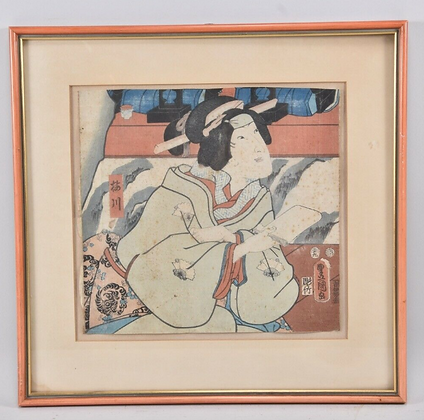 Antique Japanese Woodcut