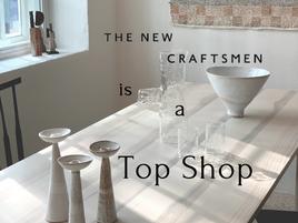 TOP SHOP - The New Craftsmen