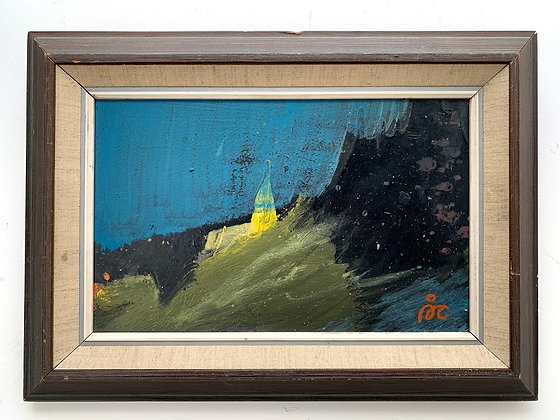 Mid Century Framed Abstract Oil, Signed
