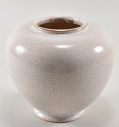 Ceramic German Vase,