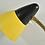 Thumbnail: 1950s Clamp Lamp