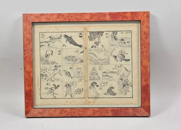 Antique Asian Framed Pages