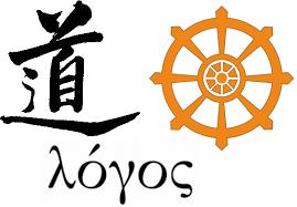 Intervento di Gloria Germani al convegno Dharma e Logos