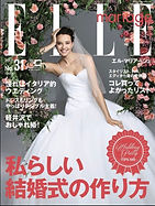 Elle_cover.jpg