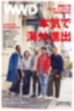 WWD_cover.jpg
