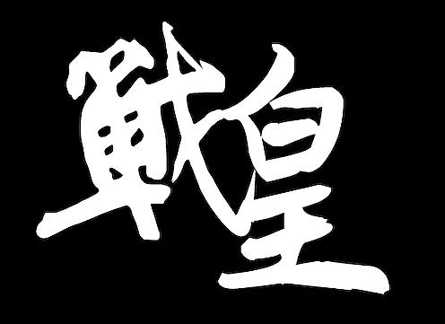 logo_v11-09.png
