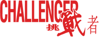 logo_challenger_red-03.png