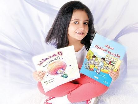 طفلة إماراتية تؤلف 5 قصص مصورة