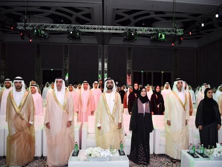 محمد بن راشد يكرّم الـ 45 الأوائل والشخصيات والمتميزين في عام القراءة