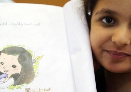 حفصة سرور.. أصغر مؤلفة إماراتية تروي يومياتها بصورة كرتونية