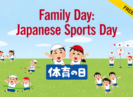 October 2019 Japanese Holidays!