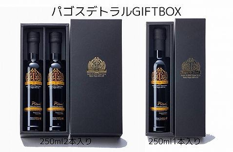 箱2個.jpg
