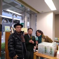 杜の都の漢方薬局 運龍堂 仙台店