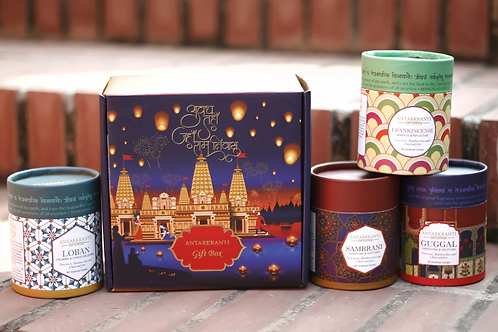 Antarkranti- AWADH Aroma Gift Set | Charcoal Free Premium Dry Incense Cones