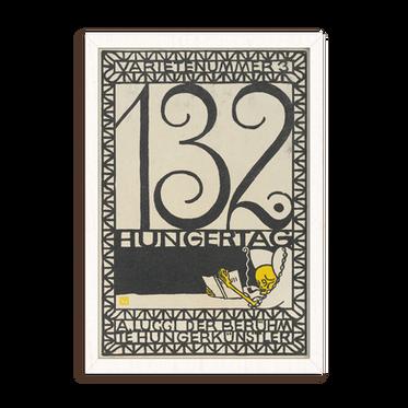 132-hungertag-art-poster-12x18-white-frame-.png