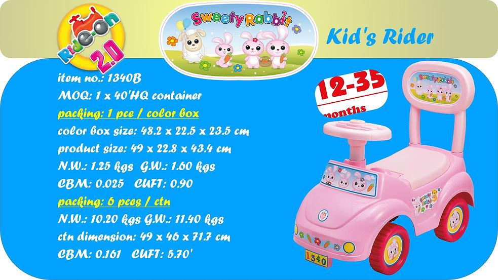 1340B item description.jpg