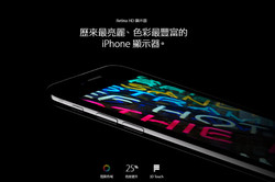 iphone73.jpg