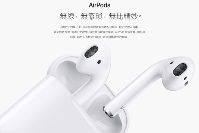 airpod.jpg