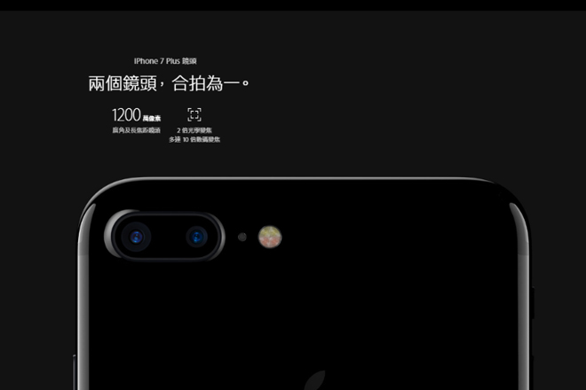 iphone72.jpg