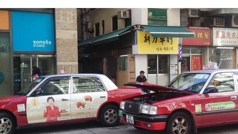 sunlickmotor-hk.com