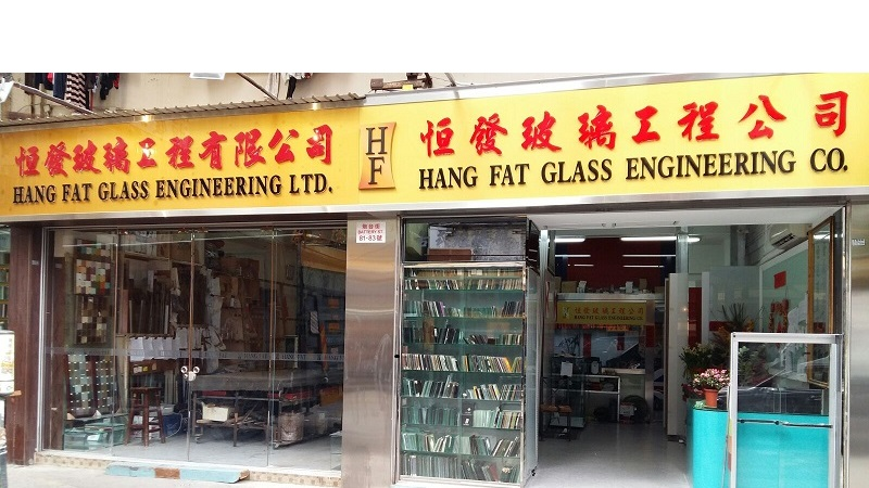 hangfat-glass.com