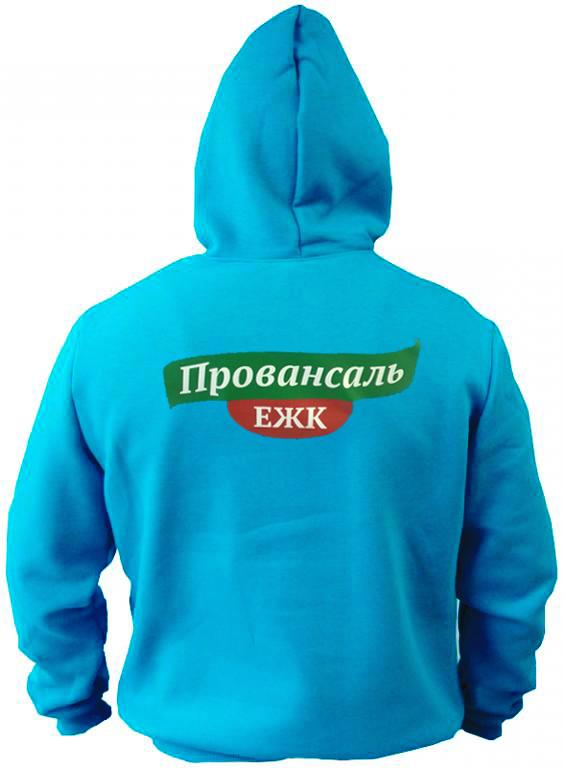 """толстовка """"Провансаль ЕЖК"""""""