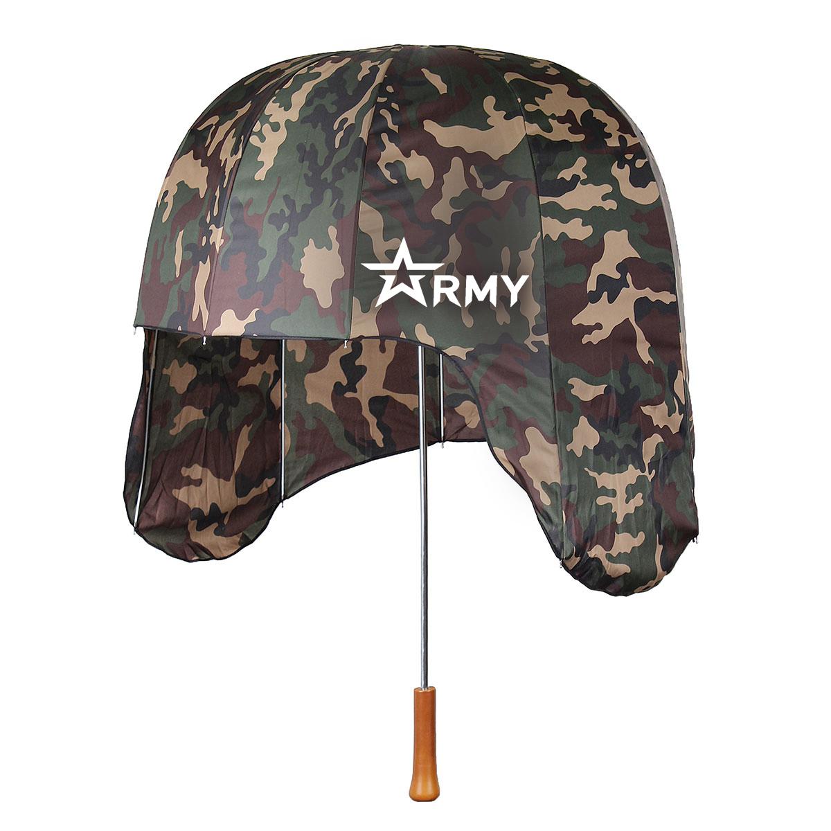 ЗОНТ с Логотипом ARMY