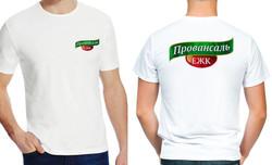 футболка ЕЖК Провансаль_полноцвет