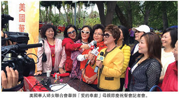 2015 Mother's Day2.jpg