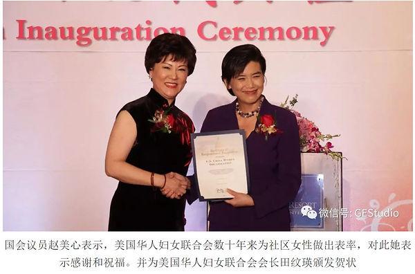 Tian Wen Ying 8.jpg