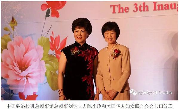 Tian Wen Ying 6.jpg