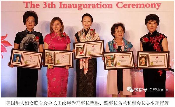 Tian Wen Ying 7.jpg