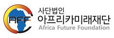 AFF_logo.jpg