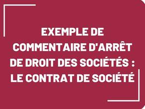 [Commentaire d'arrêt] Exemple en droit des sociétés : Cass. com 10 novembre 2015 n°14.18179