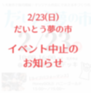 2_23SNSのコピー (1).png