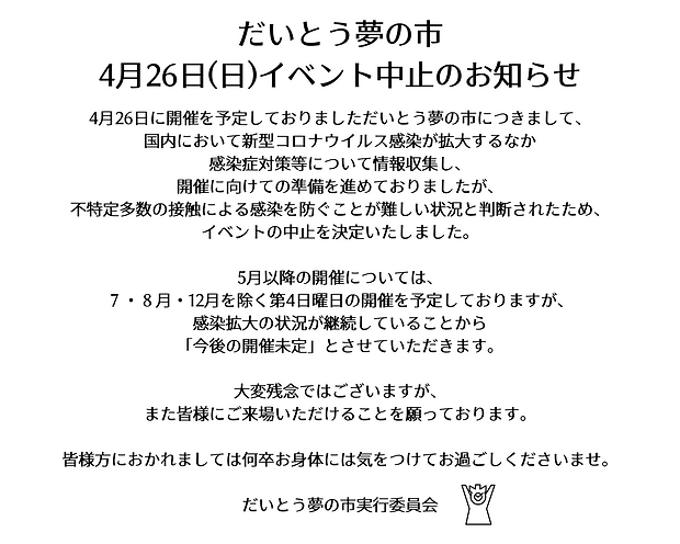 2_23SNSのコピー (4).png