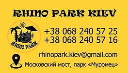 87031450_1484173141750821_74243303496157