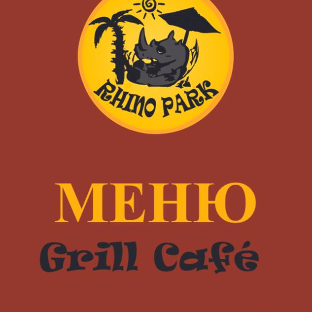 Menu Rhino Park