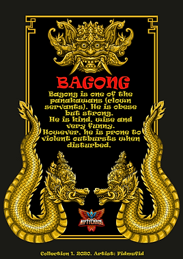 Bagongback.png