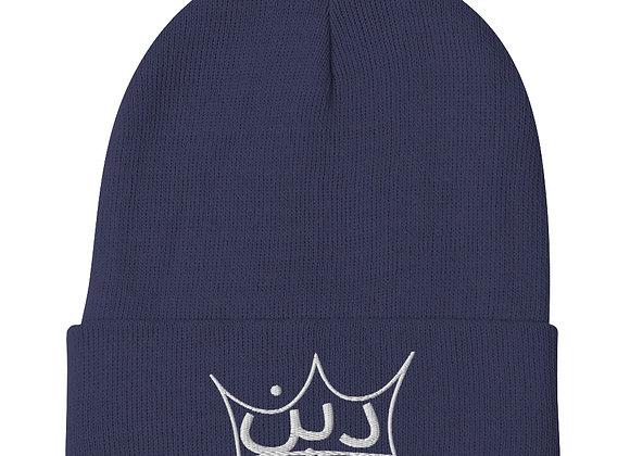 Embroidered Arabic Deen Crown Beanie
