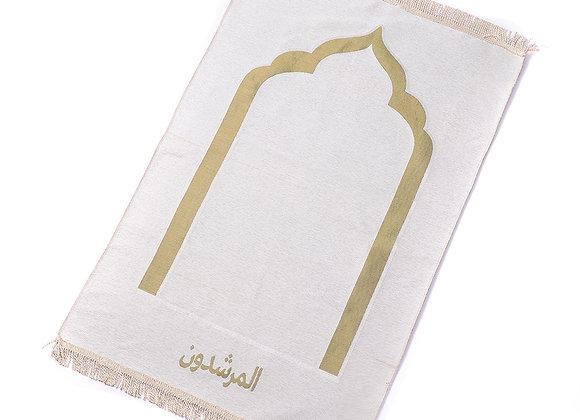 Nasirah's Pastel Deen Muslim Prayer Rug
