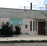 centro odonot