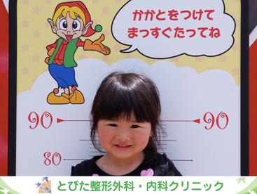 4月21日(土):お子様の身長に関する無料説明会のお知らせ