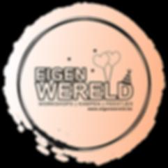Logo Eigen Wereld - Groot formaat.png