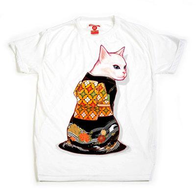 46 Kimono