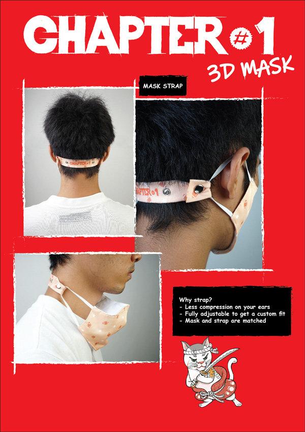 3d-mask-01-03.jpg