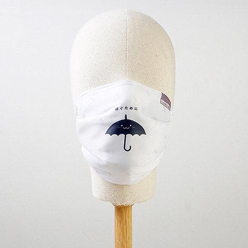 13 Umbrella