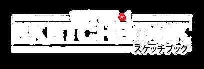 SKB_logo_whiteText.png